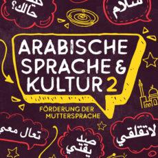 Arabische_online