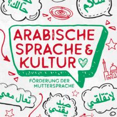 arabische_online1